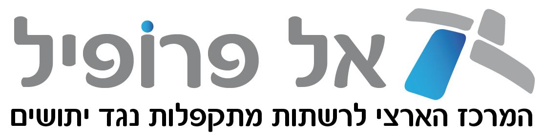 אלפרופיל